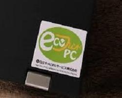 エコフレンドPCのロゴ