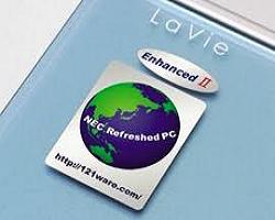 NECリフレッシュPCのロゴ